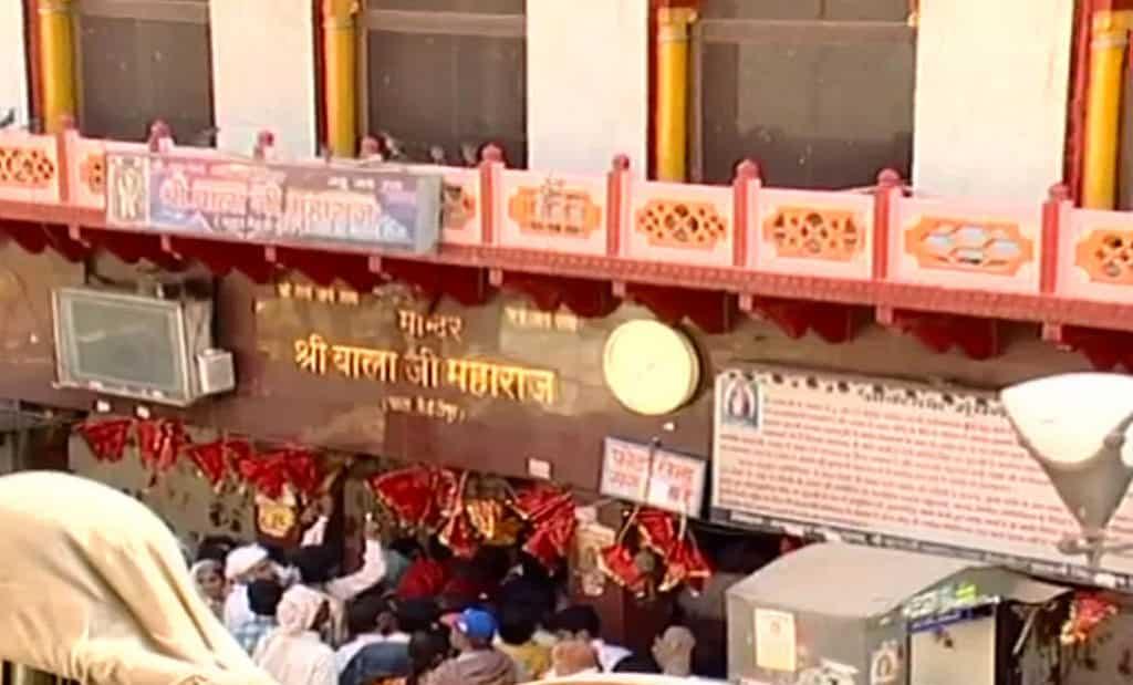 mehandipur-balaji-temple-.jpg