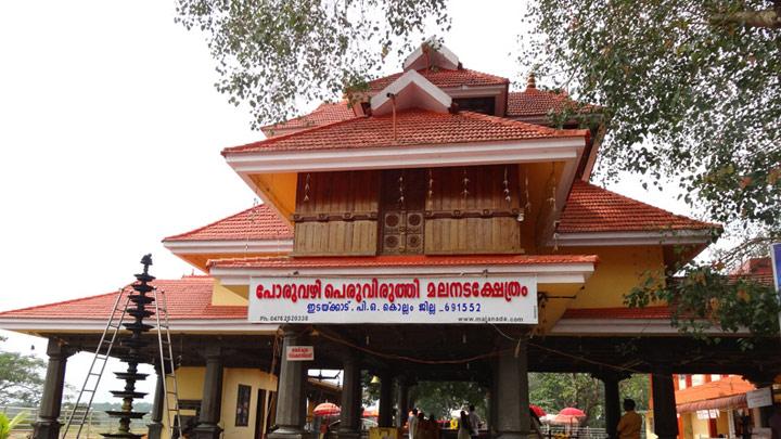 Duryadhon