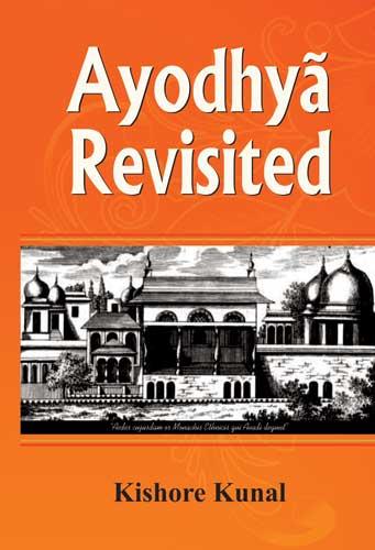 ayodhya_web